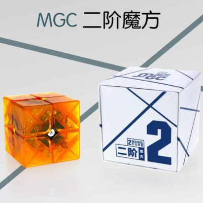 Atoutcubes MGC 2x2 Limited edition
