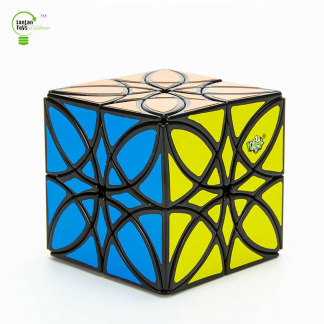LanLan ButterFlower cube Atoutcubes